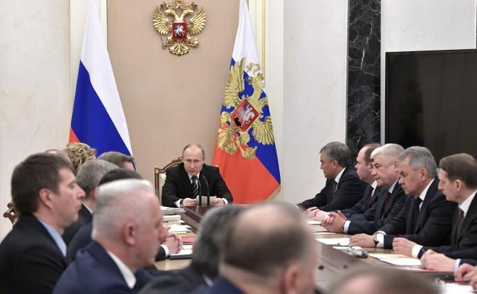 Выступление Президента РФ на расширенном заседании Совета Безопасности
