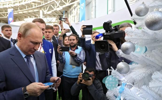 В.Путин смогжет исполнить желание с ёлки