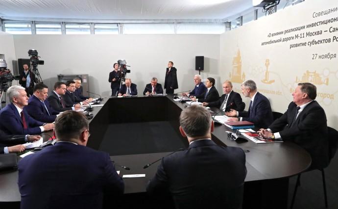 Совещание о влиянии реализации проекта строительства трассы М11