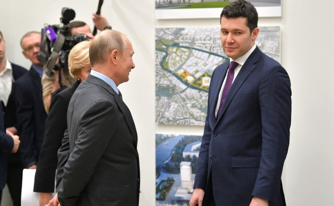 Владимир Путин и губернатор Калининградской области Антон Алиханов