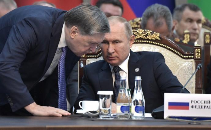Президент с помощником Юрием Ушаковым