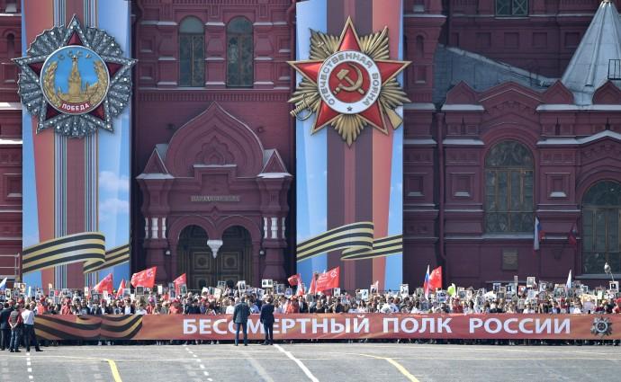Начало акции «Бессмертный полк» в Москве