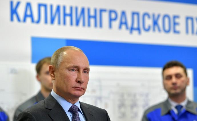 Владимир Путин в режиме видеоконференции