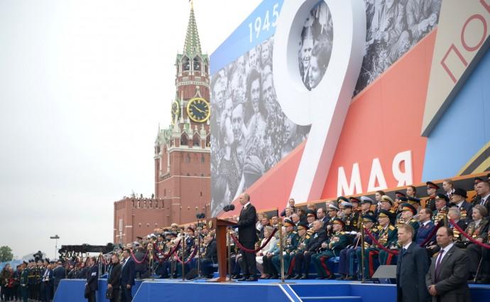 Выступление Президента РФ на военном параде в ознаменование 74-й годовщины Победы в Великой Отечественной войне