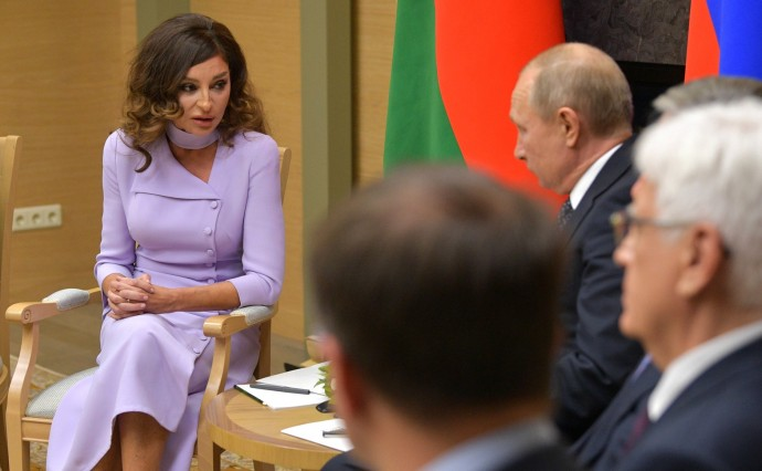 Мехрибан Алиева благодарит Путина за награду
