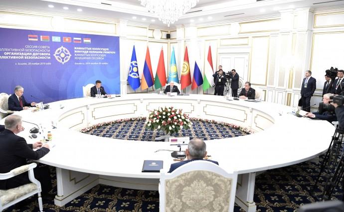 Заседание Совета коллективной безопасности