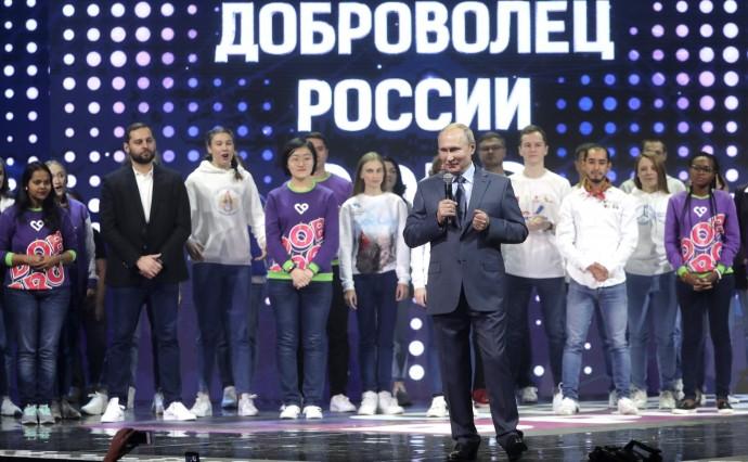 Путин на церемонии награждения победителей всероссийского конкурса