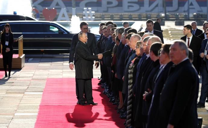 Приветствие сербской делегации