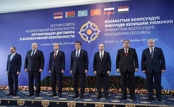 Участники заседания Совета коллективной безопасности