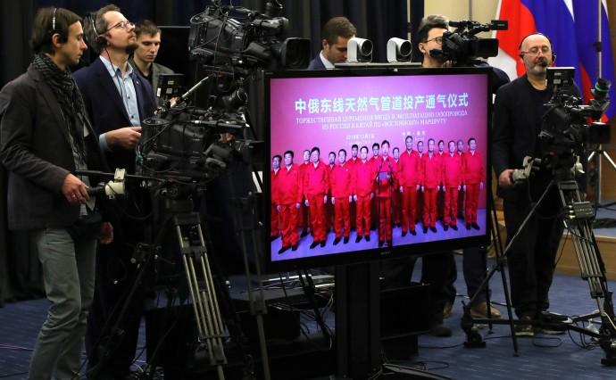 Представители китайской стороны в ходе телемоста
