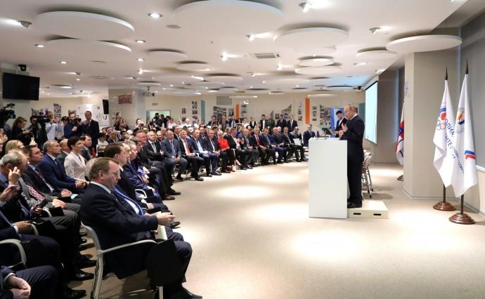 Торжественное заседание, посвященное 10-летию Российского международного олимпийского университета