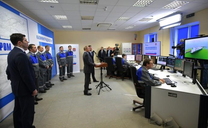 Вид диспетчерской Калининградского подземного хранилища газа