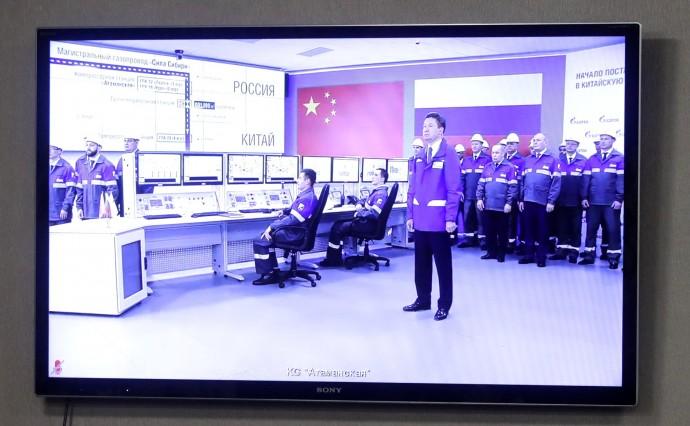 Представители российской стороны в ходе телемоста