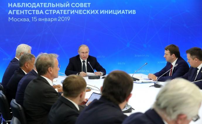 Владимир Путин на заседании АСИ