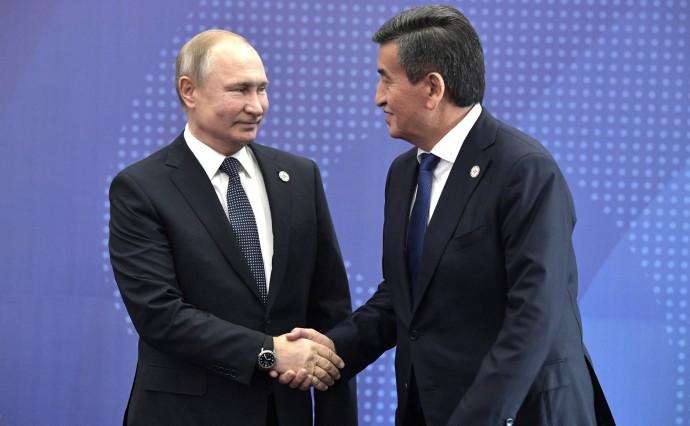 Приветствие Президентов России и Киргизии