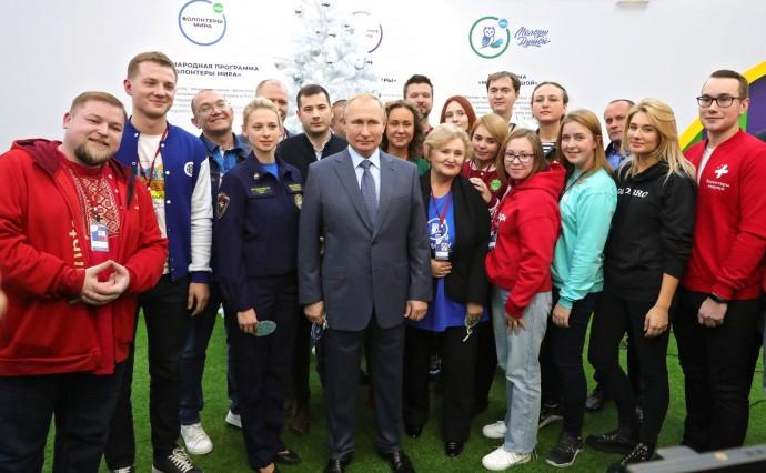 Президент РФ с представителями Ассоциации волонтёрских центров