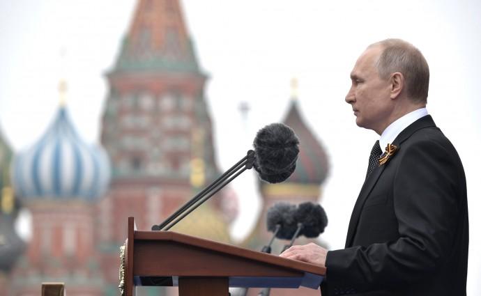 Выступление Владимира Путина на военном параде