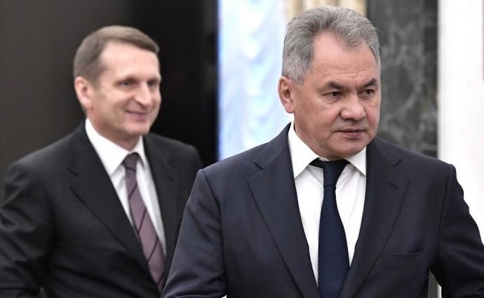 Сергей Шойгу и Сергей Нарышкин