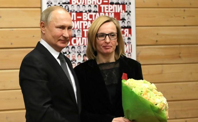 Путин и Татьяна Иванова