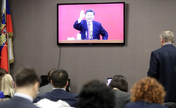 Си Цзиньпин в режиме телемоста