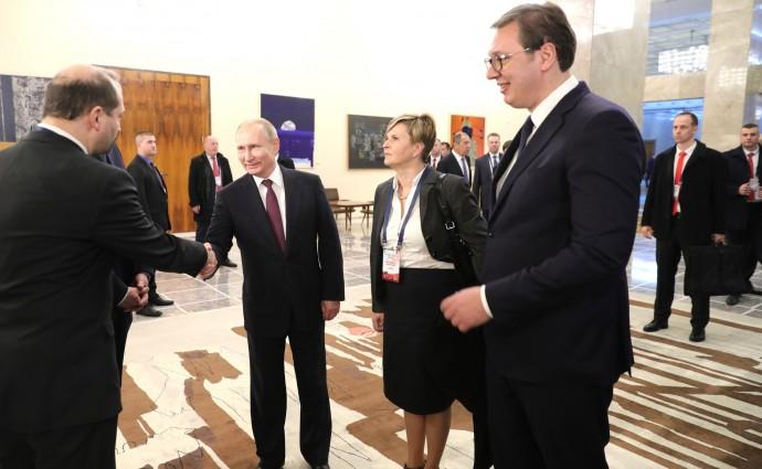 Путин на выставке «Русско-сербские связи в документах»
