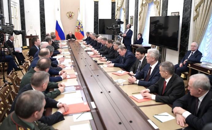 Расширенное заседание Совета Безопасности