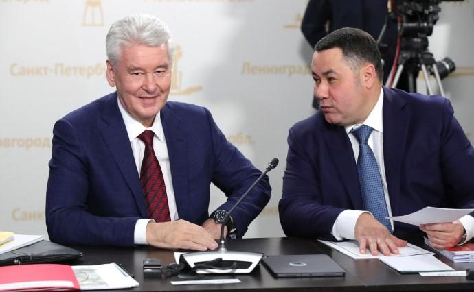 Мэр Москвы Сергей Собянин (слева) и губернатор Тверской области Игорь Руденя