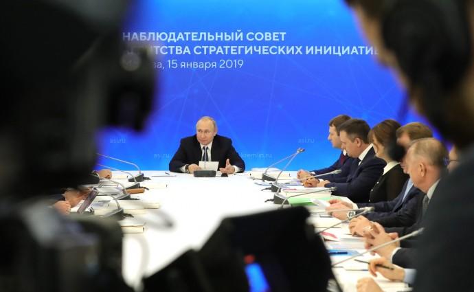 Владимир Путин с вступительным словом