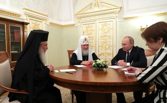 Встреча с Патриархом Московским и всея Руси Кириллом и Патриархом Иерусалимским и всея Палестины Феофилом III