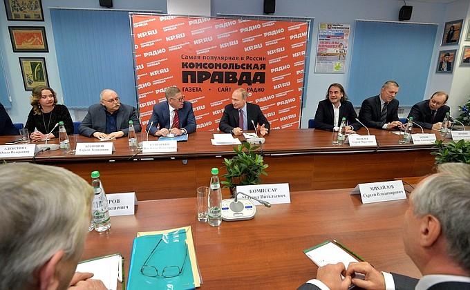 Встреча Путина сруководителями российских печатных СМИ иинформагентств