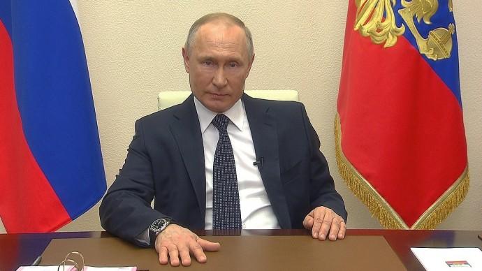 Видео обращения Путина кгражданам России 2 апреля 2020 года