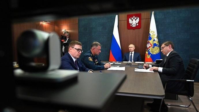 Видео: cовещание Путина оситуации спаводками ипожарами 6 августа 2021 года