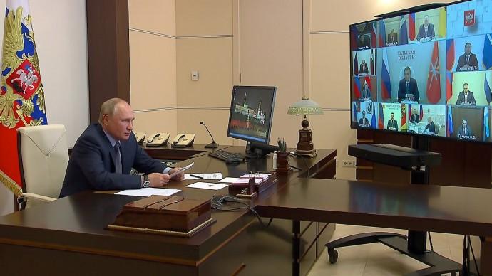 Видео встречи Владимира Путина сизбранными главами регионов 25 сентября 2021 года