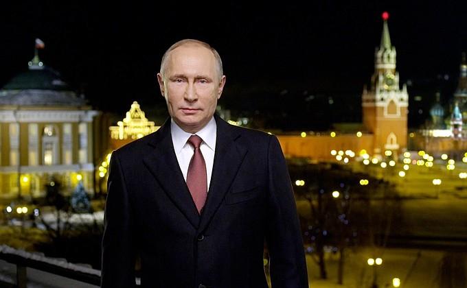 Новогоднее обращение Путина 2018 кгражданам России