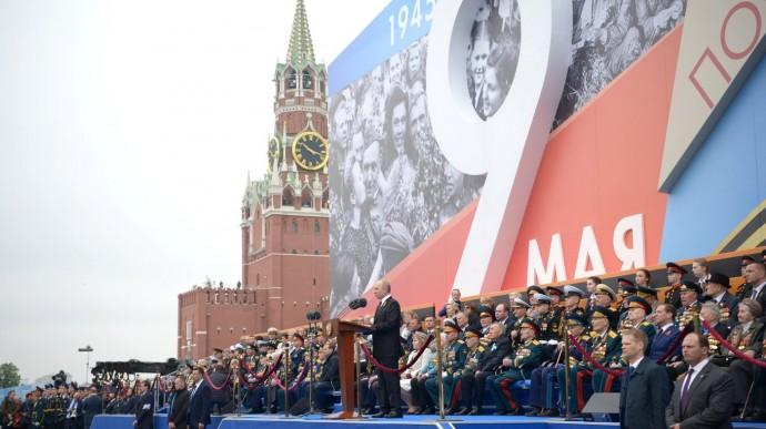 Видео выступления Путина на Параде Победы наКрасной площади 9 мая 2019 года