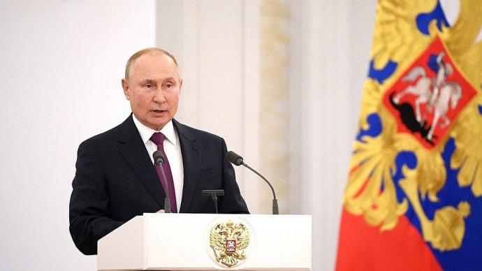 Видео выступления Путина переддепутатами Государственной Думы восьмого созыва 12 октября 2021 года