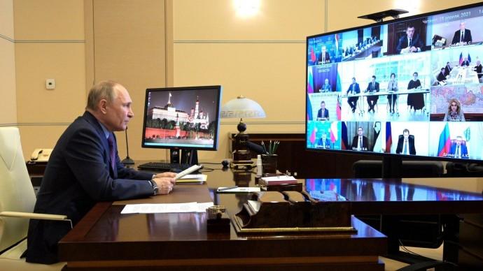 Видео: заседание Президиума Госсовета иАгентства стратегических инициатив 15 апреля 2021 года