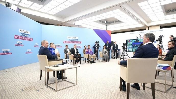 Видео: Заседание наблюдательного совета АНО «Россия– страна возможностей» 26 марта 2021 года