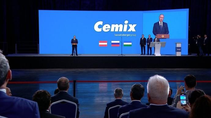Видео церемонии открытия Путиным завода «Цемикс» 6 августа 2021 года