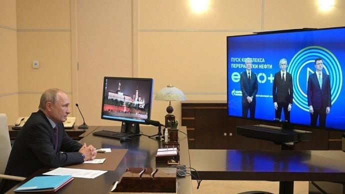 Видео открытия комплекса «Евро » наМосковском нефтеперерабатывающем заводе 23 июля 2020 года
