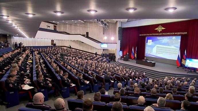 Видео: Выступление Путина на заседании коллегии МВД России 26 февраля 2020 года