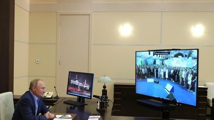 Видео со встречи Путина спобедителями конкурса управленцев «Лидеры России» 8 сентября 2020 года