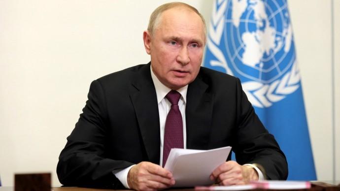 Видеоверсия обращения Путина кучастникам второй Глобальной конференции ООН поустойчивому транспорту 14 октября 2021 года