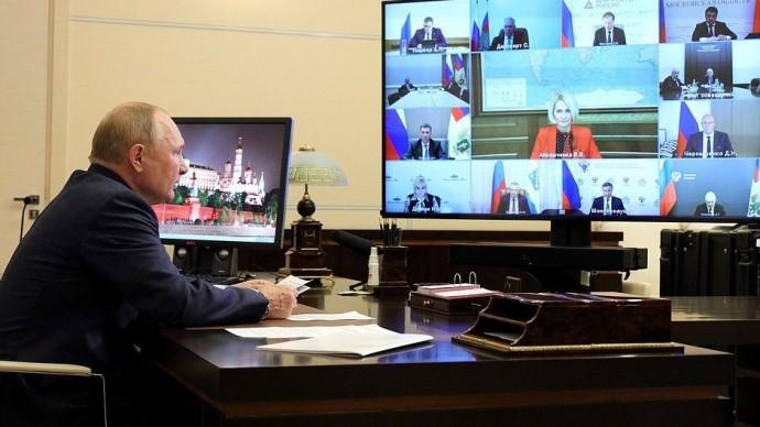 Видео совещания онаучно-техническом обеспечении развития АПК 11 октября 2021 года