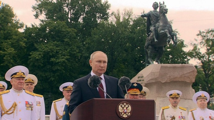 Видео: Владимир Пути на Главном военно-морском параде 25 июля 2021 года