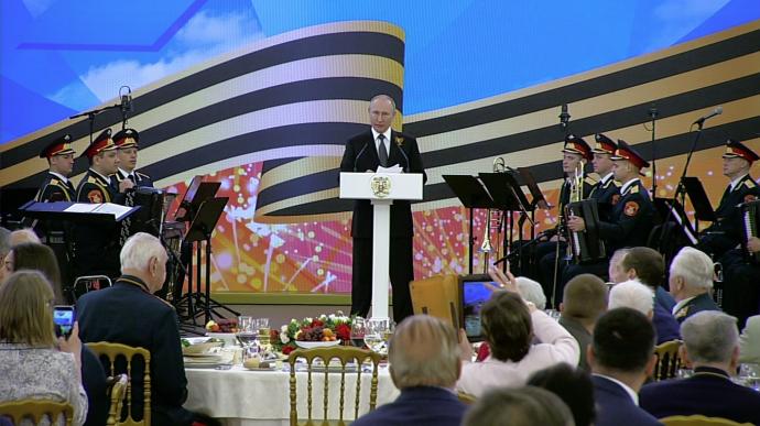 Видео торжественного приёма в Кремле послучаю Дня Победы 9 мая 2019 года