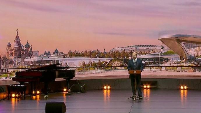 Видео поздравления Путиным москвичей сДнём города 11 сентября 2021 года