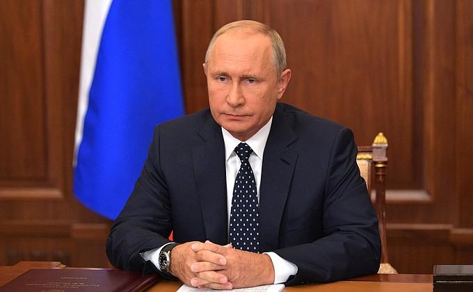 Видео: Путин про повышение пенсионного возраста
