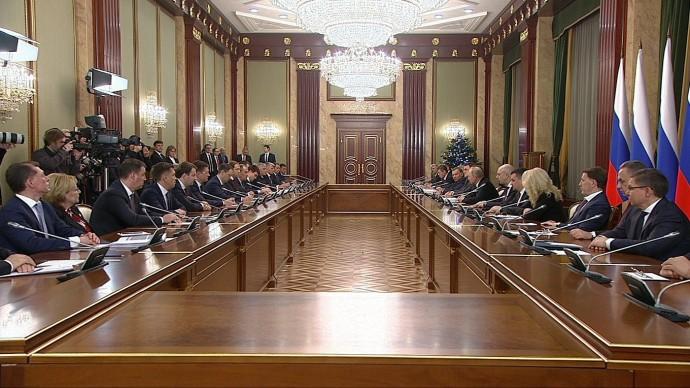 Видео встречи Путина счленами Правительства 25 декабря 2019 года
