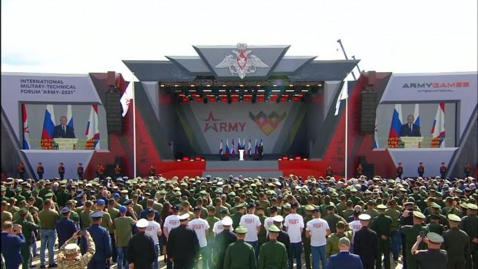 Видео: Путин на военно-техническом форуме «Армия-2021» 23 августа 2021 года